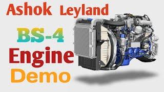 ashok leyland bus engine - मुफ्त ऑनलाइन वीडियो
