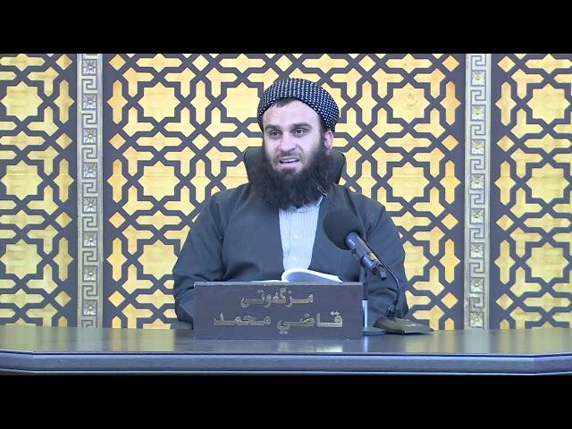 49 - تيسيرالعليِّ شرح شمائل النبيِّ للترمذيِّ