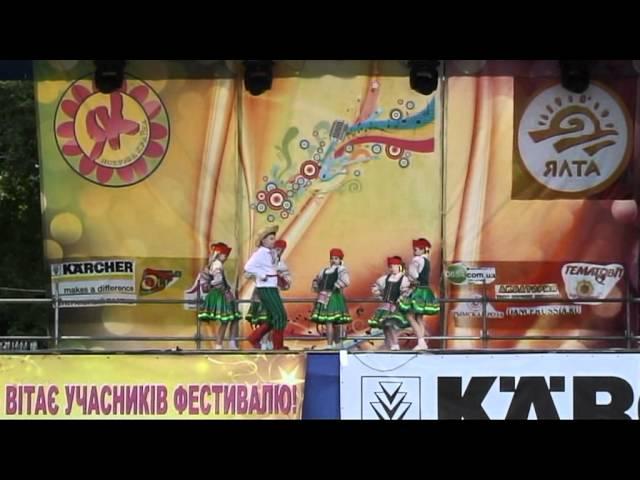Яскрава країна в Ялті - 2012  VI Міжнародний фестиваль-конкурс дитячої та юнацької творчості
