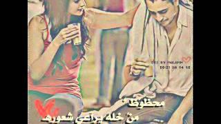 تحميل اغاني محمد السلمان -فقدتك يا اعز الناس (اهداء محمد الرياشي).wmv MP3