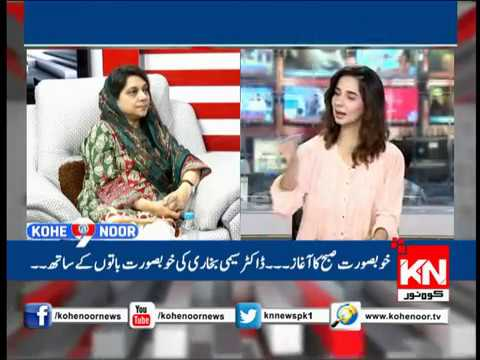 08 August 2018 Kohenoor@9| Kohenoor News Pakistan