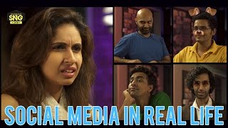 What If  Social Media In Real Life  Ep 1 LaughterGames