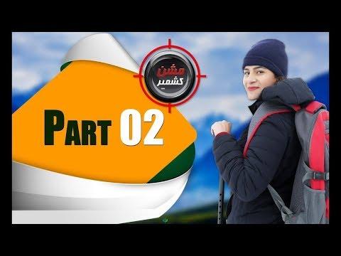 Mission Kashmir With Mona Aslam   Episode 05   Part 02   06 December  2019   Neo News