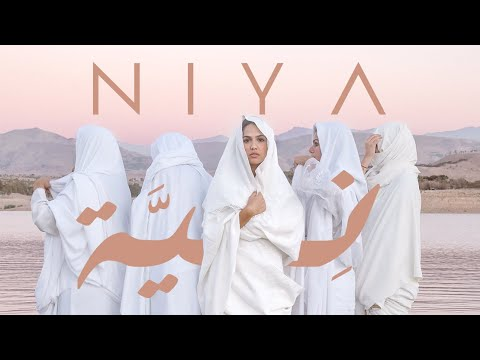 Manal - Niya