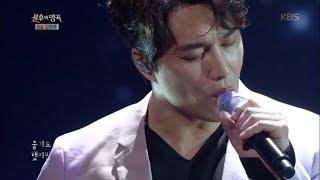 불후의명곡 Immortal Songs 2 - 민우혁 - 세상은 나에게.20180804