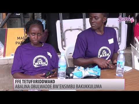 FFE TETUFIIRIDDWAKO: Abalina obulwadde bw'ensimbu bakukkuluma