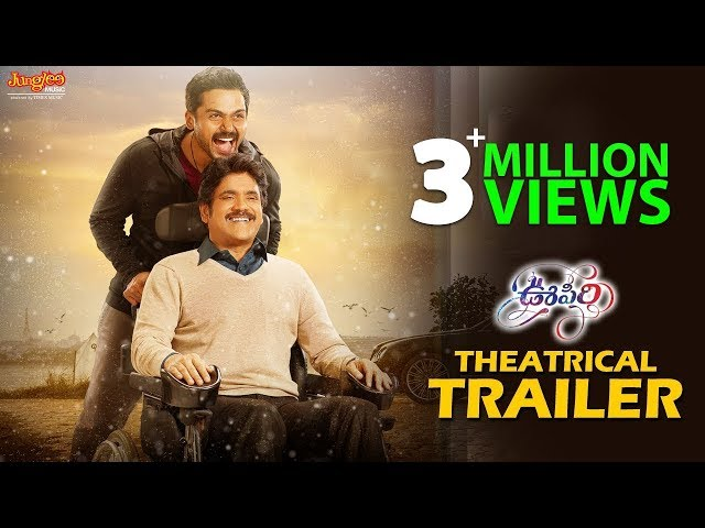 Oopiri Theatrical Trailer | Telugu Oopiri Movie Trailer Nagarjuna | Karthi
