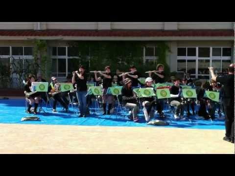 Honjo Elementary School
