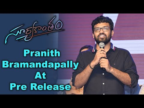 Pranith Bramandapally At SuryaKantham Movie Pre Release Event