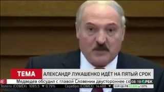 Последний диктатор Европы: самые яркие высказывания Лукашенко за 20 лет