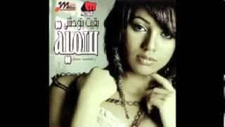سمية - انا عايشة | Somaya - Ana Aysha