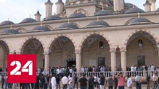 О завершении Рамадана в Грозном возвестил салют
