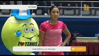 Первая ракетка Казахстана Зарина Дияс провела в Астане мастер-класс для детей