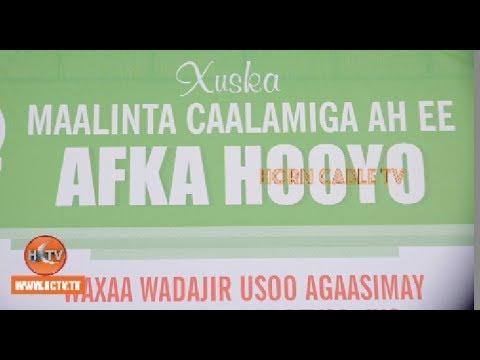 Xuska Maalinta Afka Hooyo oo Hargaysa Lagu Qabtay.