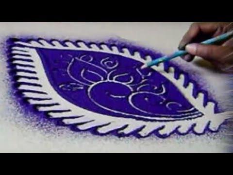 special rangoli design by ultra marathi