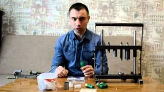 Приспособление для оснастки патронов украинский форум