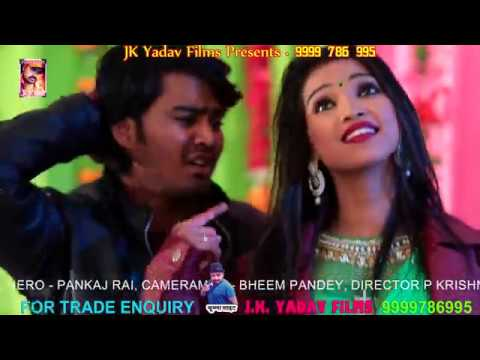 2018 Popular Maithili Song    भोला बाबा के जलवा चढ़ाइब    Jalwa Chadhaib    बंसीधर चौधरी
