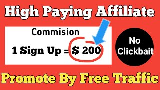 How to Promote Affiliate Product Using Free Traffic