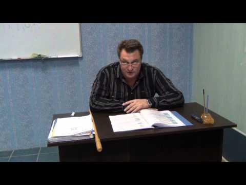 ПДД. Лекция № 8: Применение специальных сигналов