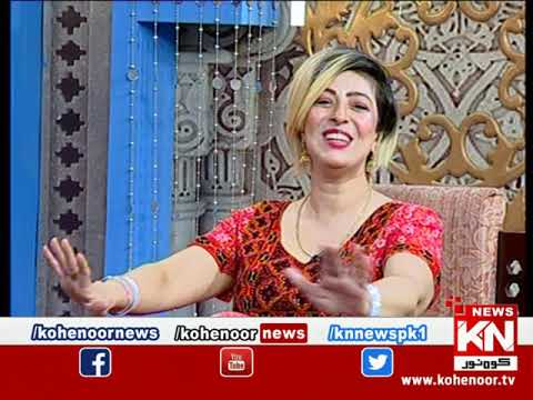 Best of Good Morning With Dr Ejaz Waris 05 September 2020 | Kohenoor News Pakistan