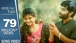 Saaj Hyo Tuza Song - Movie Baban | Marathi Songs 2018 | Onkarswaroop | Bhaurao Nanasaheb Karhade