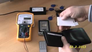 Fingerprinter Türöffner, Fingerabdruck u. RFID-Karten Zutrittskontroller,Secukey tubehorst1