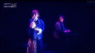 Niji no Kanata ni - ReoNa Live