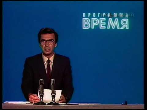 В Совете министров СССР 3.08.1987
