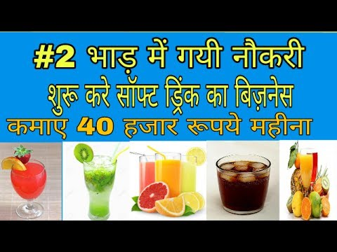 Soft Drinks - Aerated Drinks Latest Price, Manufacturers & Suppliers