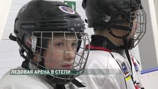 Спорт-на-Дону от 22 июня 2021