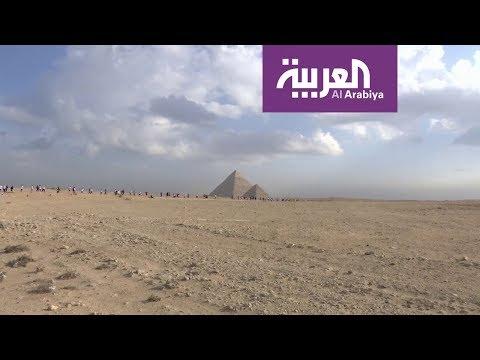 العرب اليوم - شاهد: الآلاف يركضون في القاهرة لتنشيط السياحة