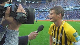 Скрытая камера «Зенит-ТВ»: «Кайрат», Аршавин и Маркизио
