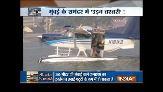 SpiceJet conducts seaplane trials in Mumbai, operations likely to begin in a year