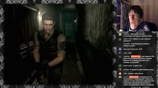 После Полуночи. Resident Evil HD Remaster #2