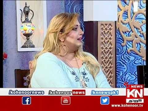 Good Morning 6 Oct 2019 | Kohenoor News |