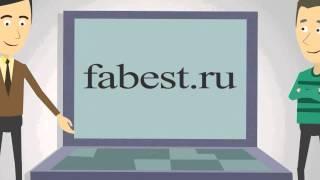 Анимационный видеоролик на заказ компании Fabest