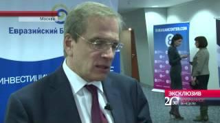 Международный финансовый центр Астана не будет оффшорной зоной