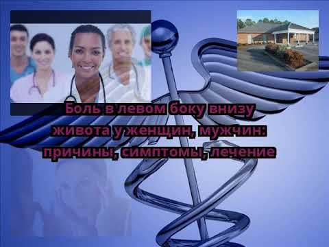 Болезнь аденома простаты лечение
