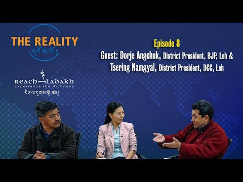 The Reality |Episode # 8| | Dorje Angchuk, President, BJP, Leh & Tsering Namgyal, President, DCC,Leh