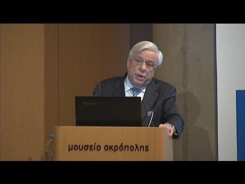 Πρ. Παυλόπουλος: Η επανένωση των γλυπτών του Παρθενώνα είναι δίκαιη και επιβεβλημένη