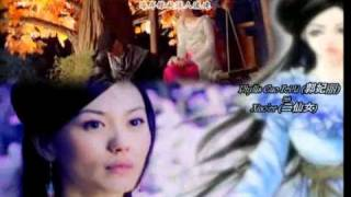 S.H.E. | 一眼萬年 (Yi Yan Wan Nian) | One Glance, Eternity [Kara + Sub]