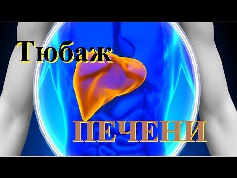 Краснодар сдать анализы на гепатит