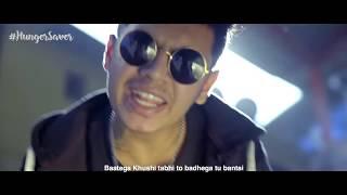 The #HungerSaver (w)Rap Ft. Kaam Bhaari