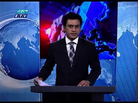 07 Pm News || সন্ধ্যা ০৭ টার সংবাদ || 05 December 2020 || ETV News