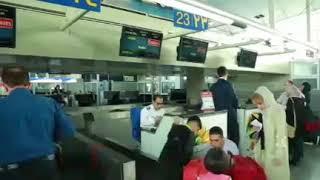 preview picture of video 'عملیاتی شدن ۶۰ کانتر پذیرش فرودگاه بینالمللی امام خمینی(ره) در نوروز ۹۷/ کاهش ۲۵درصدی تأخیرات'