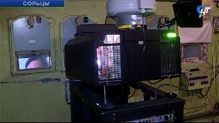 Кинотеатр в Сольцах обзавёлся новым оборудованием