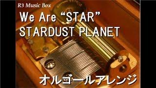 """WeAre""""STAR""""/STARDUSTPLANETオルゴール"""
