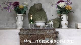 鹿児島県徳之島の人気観光スポット!tokunoshimaKagoshima
