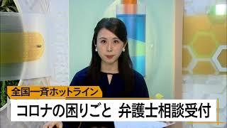 2月19日 びわ湖放送ニュース