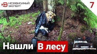 БЕДОЛАГА - ПОСЛЕДНИЙ ОФФРОАД (((((  #7